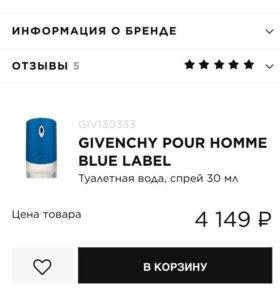 Туалетная вода GIVENCHY pour home blue label
