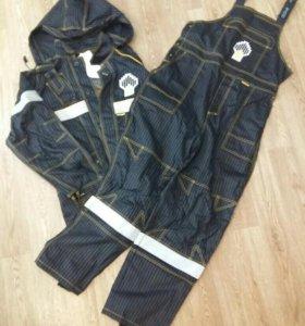 Спец.одежда летняя