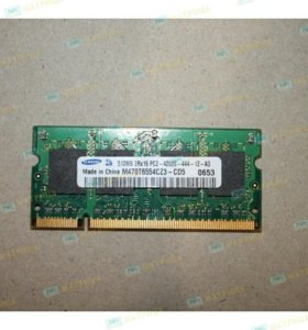Оперативная память для ноутбука DDR2 SAMSUNG 512