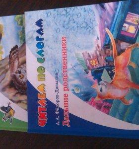 Книги для детей дошкольного возраста!