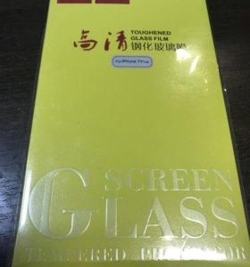 Защитное стекло IPhone 7 Plus Hoco