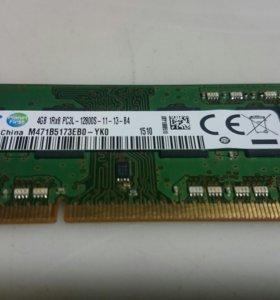 Оперативная память на ноутбук 4Гб DDR3L