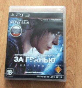 << За гранью>> для PS3