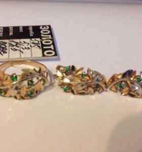 Комплект 585 серьги и кольцо 💍