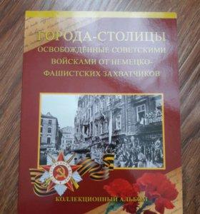 5 рублей альбом с монетами