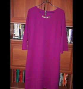 Платье новое, размер 54/56