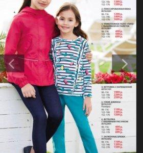 Детская одежда от Faberlic