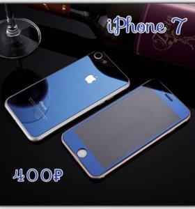 Защитные стёкла на iPhone 7