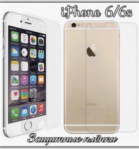 Защитные плёнки на iPhone 6/6s