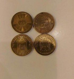 Юбилейные монеты)