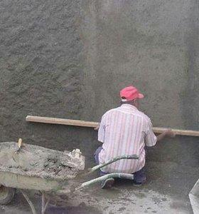 Работа строительный