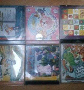 Развивающие диски(игры) для детей