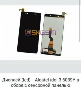 Модуль alcatel idol3 6039Y