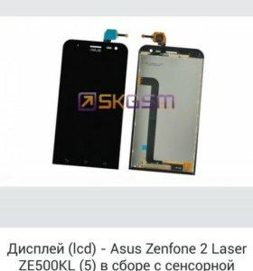 Модуль asus zenfone laser2 ze500kl
