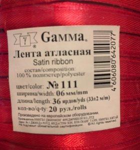 Лента атласная Gamma