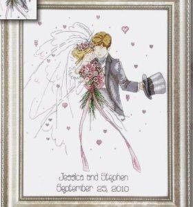 Картины (Свадебная метрика)