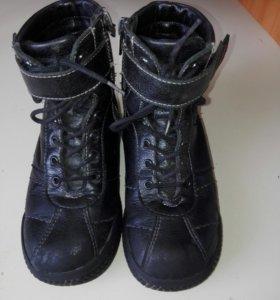 Ботинки для мальчика р.29