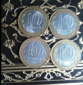Продам Юбилейные 10руб.монеты