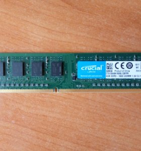 Оперативная память DDR3 4GB 1600