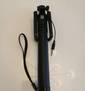 Монопод, селфипалка телескопическая