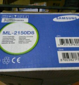 Картридж Samsung ML-2150D8