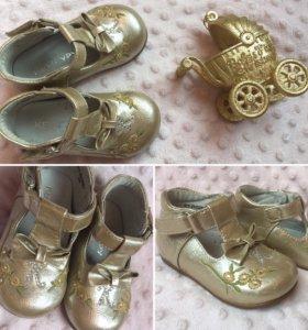 Туфли для принцессы 👸