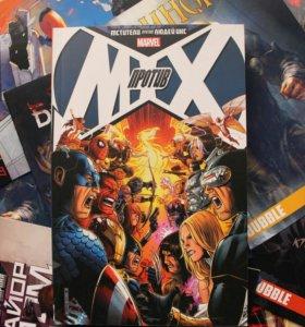 Комиксы(Marvel,DC,время приключений,Гравити фолз)
