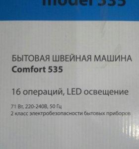 Швейная машинка Комфорт535