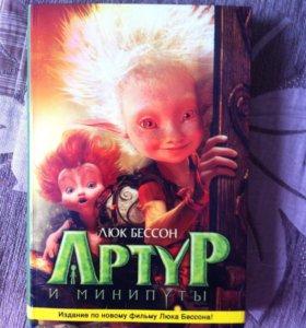 Книги 1 - 500, 2 - 400 , 3 - 250 рублей