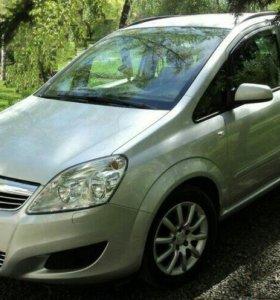 Запчасти для Opel