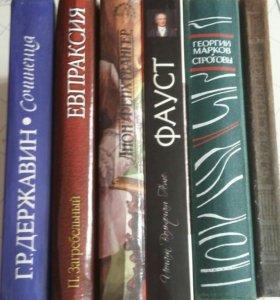 Книги стопкой