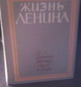 """Семитомник """"Жизнь Ленина"""". Избранное."""