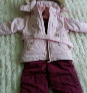 Зимний костюм до -20