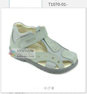 Новые сандалии Тотто 31
