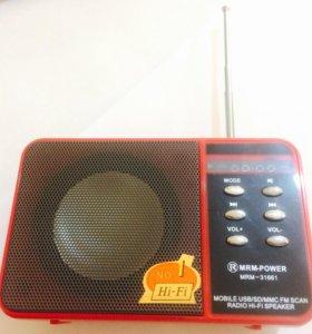 Радиоприёмник портативный