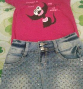 Джинсовая юбка и футболка