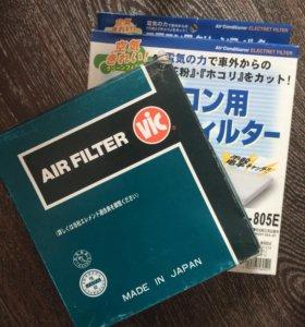 Воздушный и салонный фильтра Honda Jazz/fit