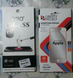 Защитные пленки и стекла на iPhone 4/4s