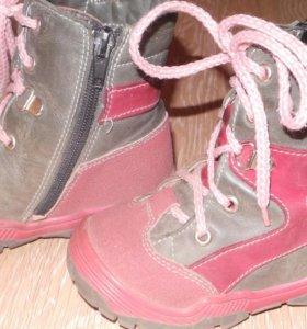 Зимние ботинки р.23