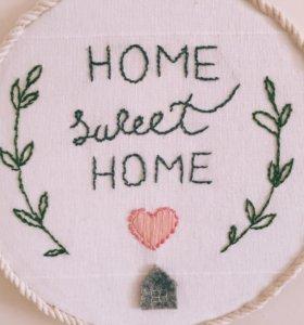 """Настенный декор ручной работы. """"Милый дом""""🏠🎀"""
