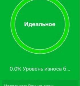 Обмен на iPhone 5/4s