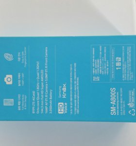 Samsung Calaxy A8