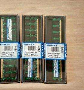 Kingston 4GB ddr2 800мгц