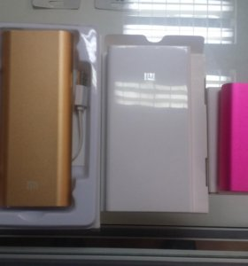Power bank 5200 mah .16000mah .20000mah