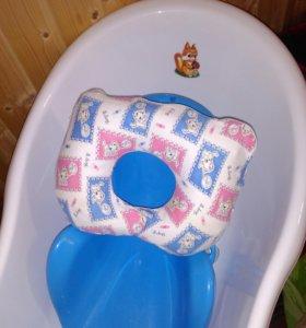 Новая ванночка для младенцев