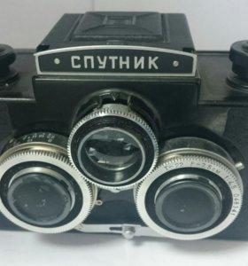 Фотоаппарат стереоскопический Спутник