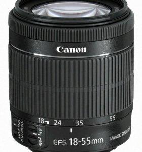 Canon EF-S 1855mm f/3.55.6 IS II