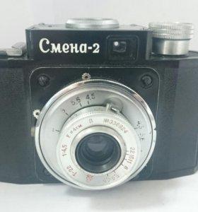 Фотоаппарат Шквальный Смена-2