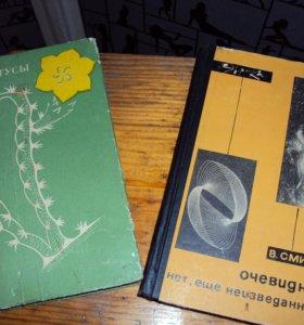Книги от 20