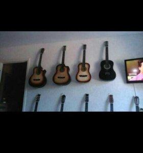 Новая гитара